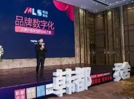天猫女装商圈负责人川峰:品牌数字化是主旋律