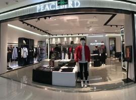 以消费者为中心 太平鸟的新零售之路怎么走?