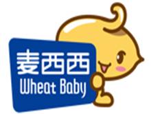 上海麦晨儿童用品有限公司