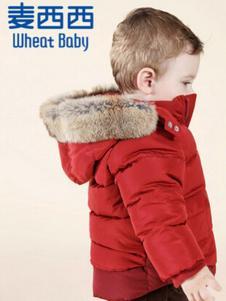 麦西西童装红色修身棉衣
