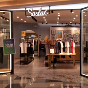 直击!莎斯莱思男装再次掀起加盟狂潮,持续打造优势品牌
