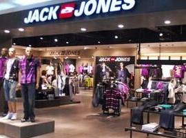 杰克琼斯母公司打起高端市场主意 收购女装Toast