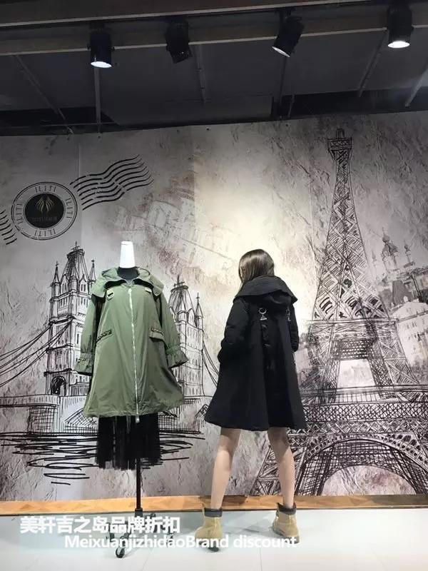FANTASTIC FIVE羽绒服品牌冬款折扣女装店加盟