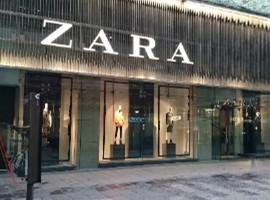 国外快时尚品牌:数字化和科技化的转型升级