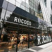 """ROCOCO:""""最会玩""""的风格化快时尚女装"""