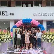 恭喜白沙例格、卡尔菲特、德蒙斯特集合店开业大吉!
