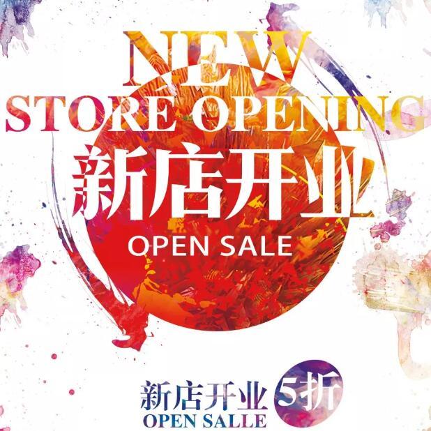 【JANE STORY】店铺升级,新店走起,深圳龙岗世贸店开业倒计时。