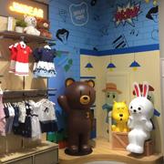 【有一封邀请函@您】杰米熊童装轻奢体验店今天璀璨亮相,全新形象耀你好看!