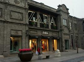 前门大街不是时尚品牌的家 Zara退出后改做文化
