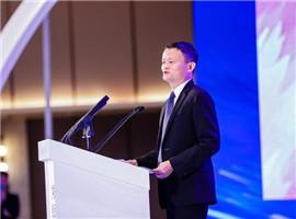 """马云:企业家必须拥有""""新三观""""面对未来挑战"""