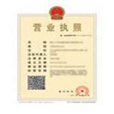 北京嘉曼摩天平台服饰股份有限摩天平台公司(暇步士)摩天注册企业档案