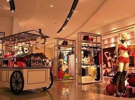 安莉芳控股公告第1季度发展平稳 零售点净减少17个