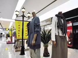 转型升级推动纺织服装专业市场高质量发展