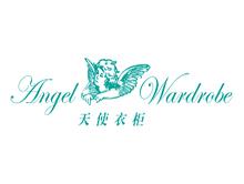 天使衣柜童装品牌