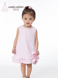 奥斯塔童装粉色花边女裙