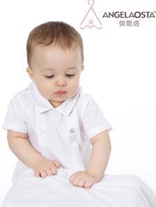 奥斯塔童装白色短袖衬衫