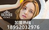 """苏内之家品牌以""""东方女性的平衡之美"""""""
