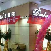 热烈祝贺丹蓓姿内衣重庆长寿店盛大开业