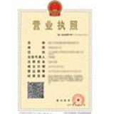 冠嘉(上海)服飾有限公司企業檔案