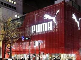 "Gucci母公司开云即将""抛弃""PUMA?"
