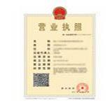 宁波中哲文墨品牌管理有限公司企业档案