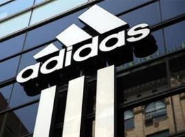 全球最大运动鞋制造商裕元盈警 股价重挫