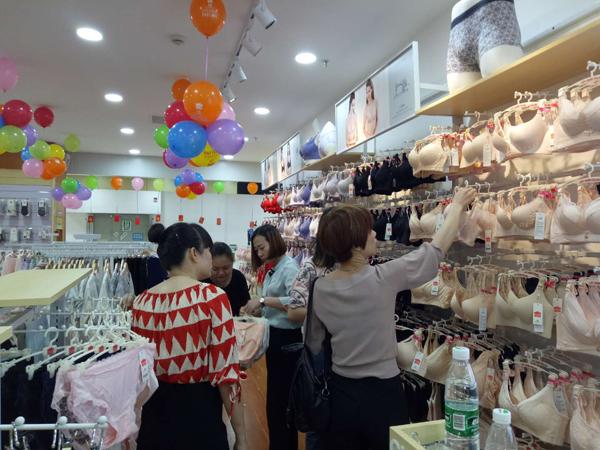 恭喜都市新感觉内衣广东佛山古女士店开业大吉!