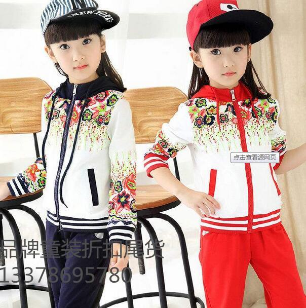 布梵巴啦品牌童装折扣供应市场童装折扣尾货和品牌童装折扣尾货它们怎么区分(精辟)