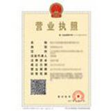 重庆莱诺时装有限公司企业档案
