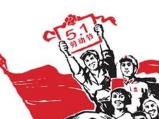 消费升级 北京60家商业服务业企业五一实现零售额25.2亿