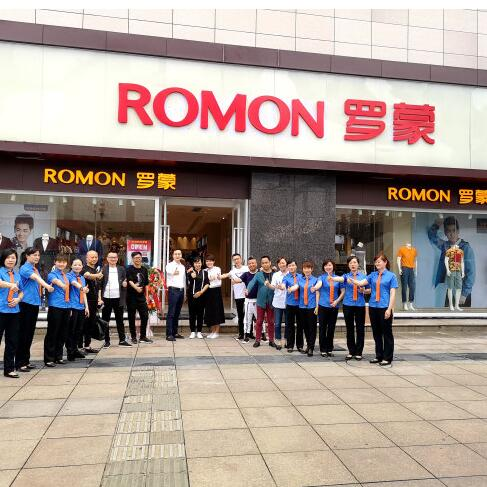 ROMON开店播报|罗蒙新模式南昌万达罗蒙专卖店盛大开业
