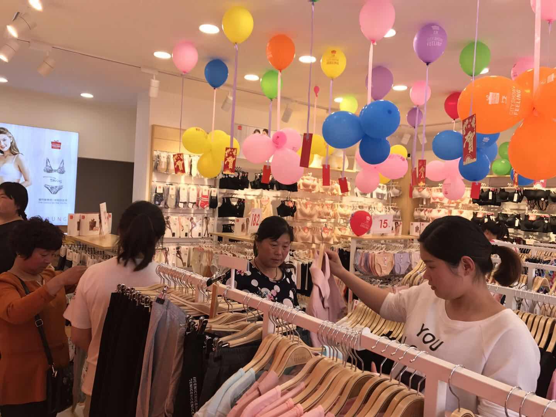 热烈祝贺都市新感觉5月1日宿迁刘义店盛大开业,当天业绩高达16176元