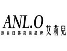 东莞市佰姿服饰有限公司