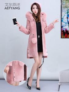 艾尔菲洋女装粉色中长款带帽棉衣