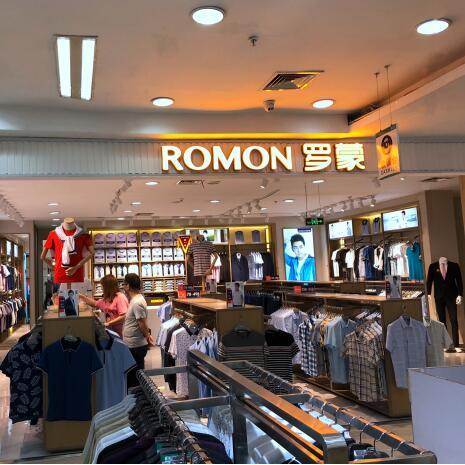 ROMON开店播报|罗蒙新模式湖北荆门金城时代店盛大开业