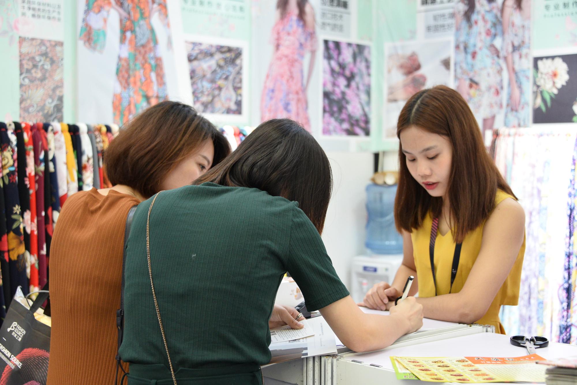 追溯时尚之源 深圳国际服装供应链博览会华丽起航