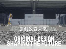 来FS2018深圳国际服装供应链博览会春季展  感受未来主义视觉冲击!