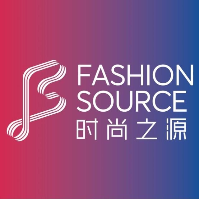 FASHION SOURCE 2018深圳国际服装供应链博览会[春季]