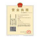 上海景芷企业管理有限公司企业档案