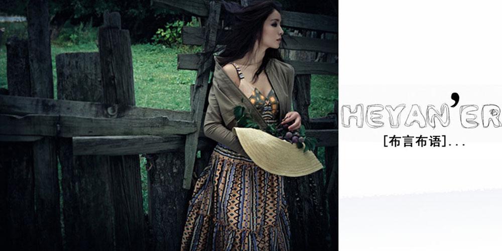 布言布语女装官网_【布言布语】布言布语加盟招商_布言布语女装加盟 -中服网