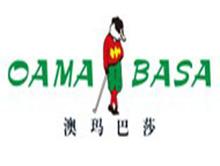 广州凯尊贸易代理有限公司