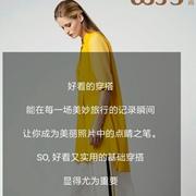 初夏来临WJS唯简尚森女棉麻风尚专场 让你化身时尚女神!