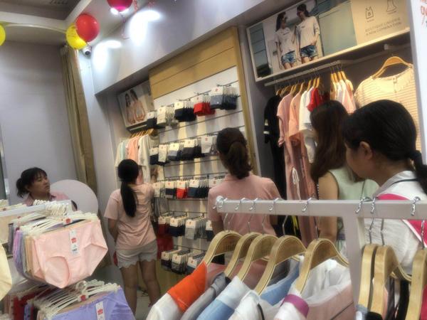 恭喜都市新感觉内衣深圳市光明新区杨女士新店盛大开业!