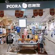 热烈祝贺贵州六盘水六枝特区巴柯拉专卖店盛大开业!