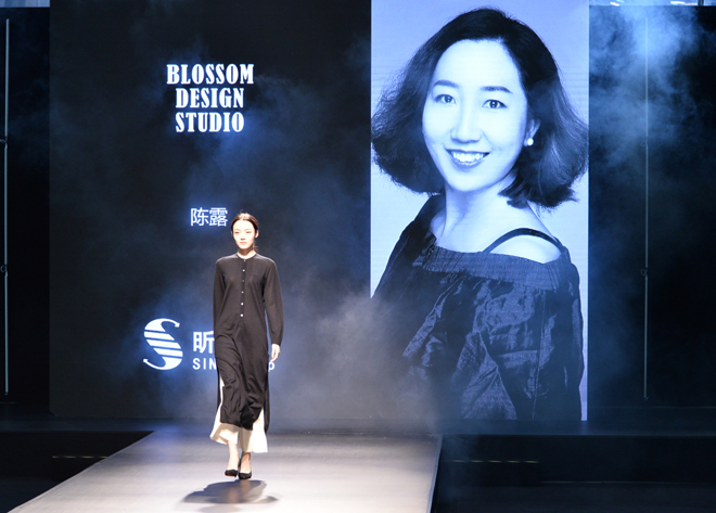 2018KnitPower针织力量昕升杯中国毛衫设计精英邀请赛举行