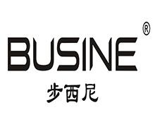 杭州步西尼服饰有限公司