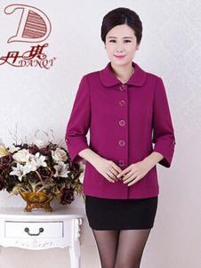 丹琪女装紫红色七分袖外套