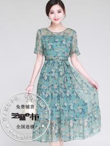 格蕾斯蓝色连衣裙