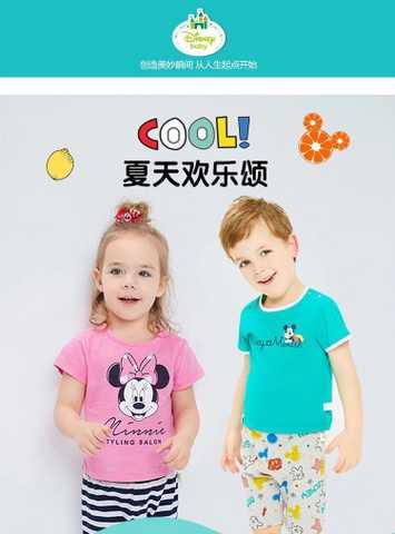 品牌折扣童装迪士尼童装供应