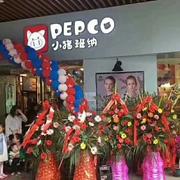祝贺小猪班纳52家新店近期火爆开业!